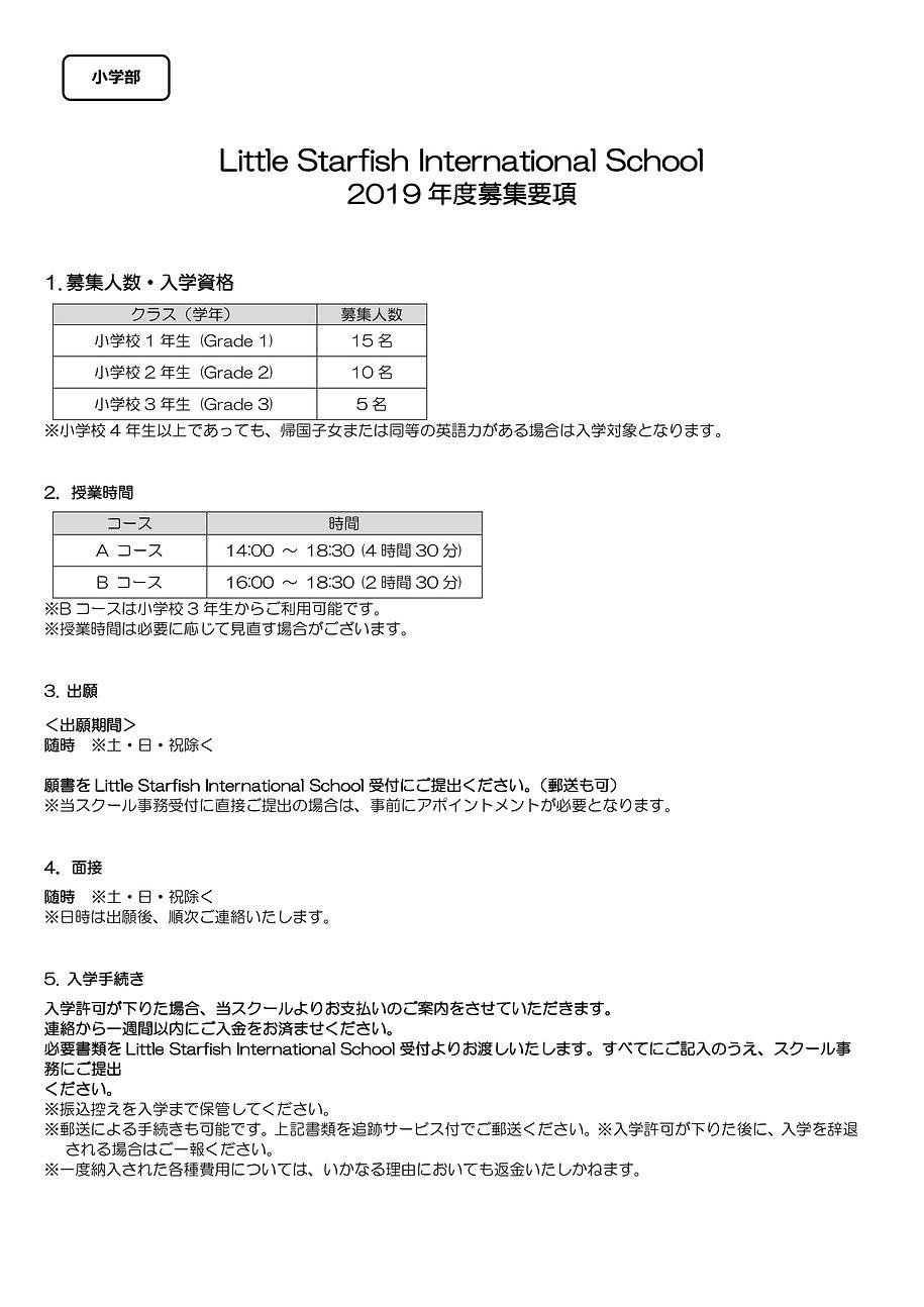 Enrollment_2019.jpg