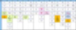 March.schedule_2020-1.jpg