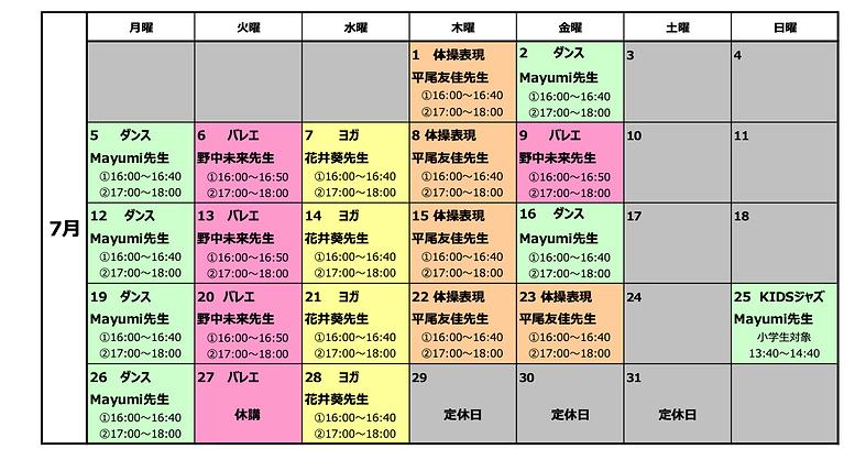 スクリーンショット 2021-06-26 11.40.16.png