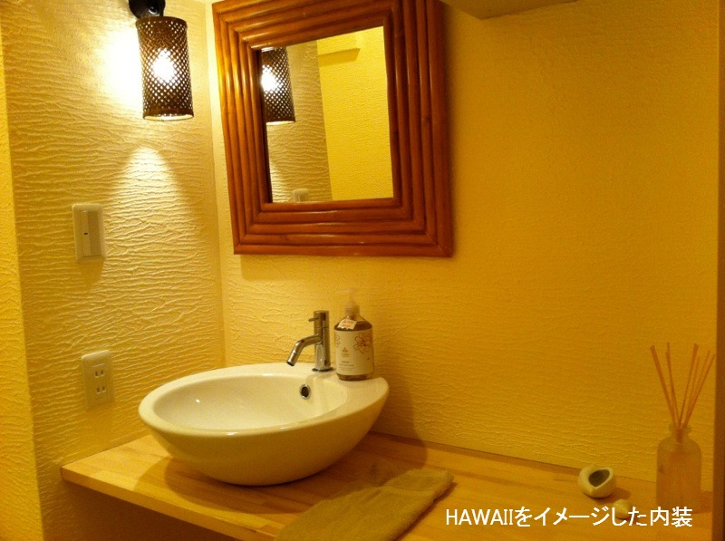 お手洗いもHawaiiのリゾートをイメージ