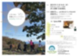 吾妻山フィット191114.jpg