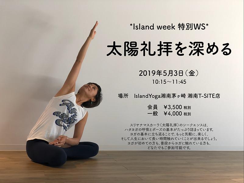 スクリーンショット 2019-04-10 16.53.42.png