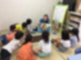 Summer School2.jpg