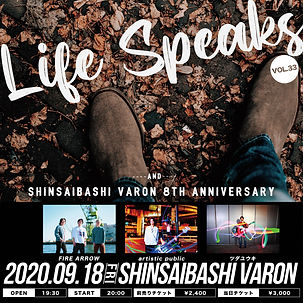 Life Speaks vol.33 -SHINSAIBASHI VARON 8