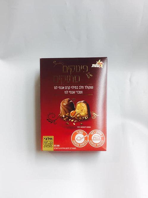 בונבניירה שוקולד חלב אגוזים