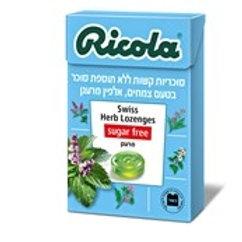 סוכריות ריקולה קשות ללא תוספת סוכר בטעם צמחים אלפין מרענן