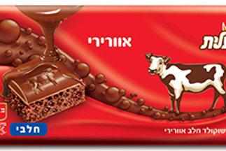 שוקולד עלית אוורירי חלב מגדים 100 גרם 2 יחידות