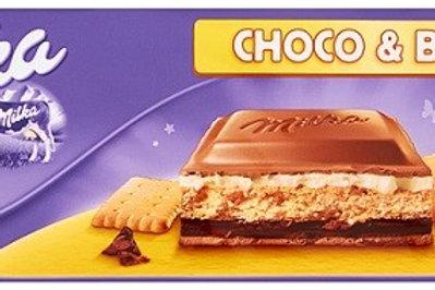 שוקולד מילקה בסקוויט 300 גרם
