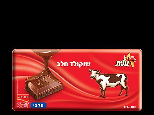 שוקולד עלית חלב  100 גרם 2 יחידות