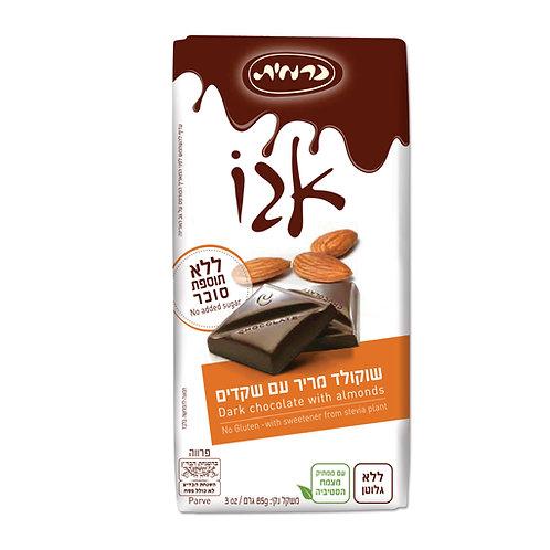 שוקולד אגו כרמית מריר עם שקדים ללא סוכר פרווה