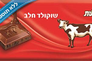 שוקולד עלית חלב ללא סוכר