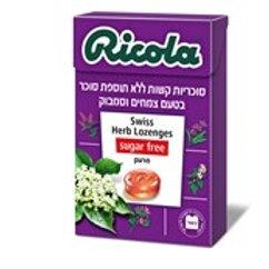 סוכריות ריקולה קשות ללא תוספת סוכר בטעם צמחים וסמבוקוס