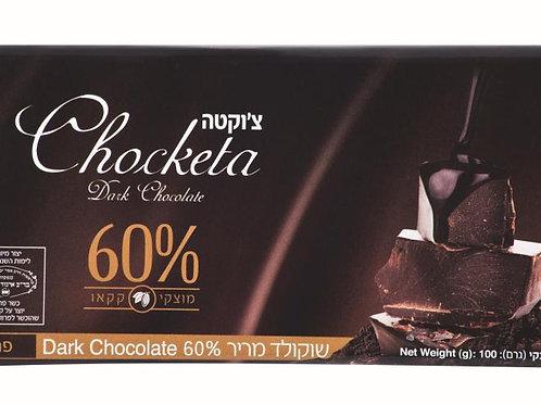 שוקולד צוקטה מריר 60% קקאו  3 יחידות