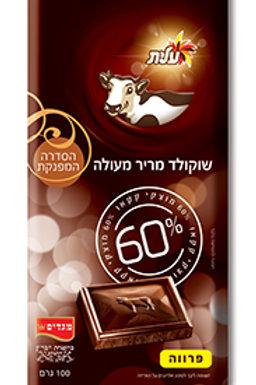 שוקולד עלית מריר 60% אחוז 2 יחידות