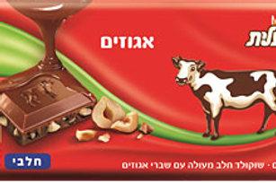 שוקולד אגוזים עלית מגדים 100 גרם 2יחידות