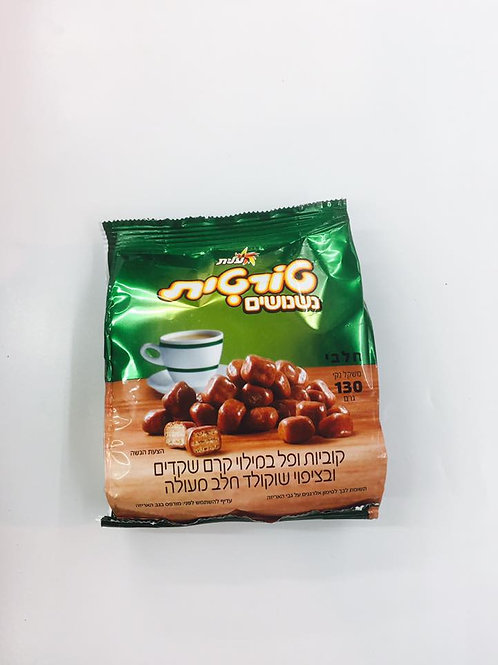 טורטית נישנושים קוביות וופל במילוי קרם שקדים בציפוי שוקולד חלב מעולה