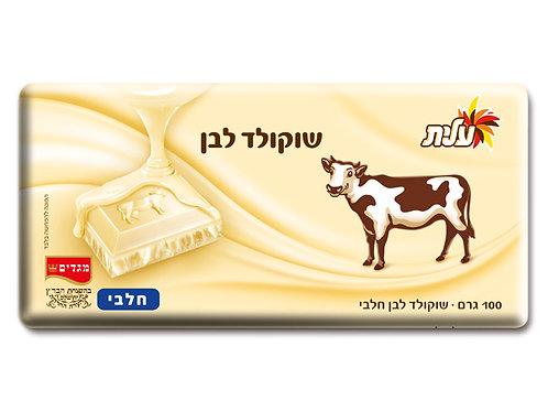 שוקולד לבן עלית מגדים 100 גרם 2 יחידות