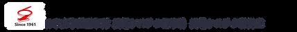 koutsu system logo 2.png