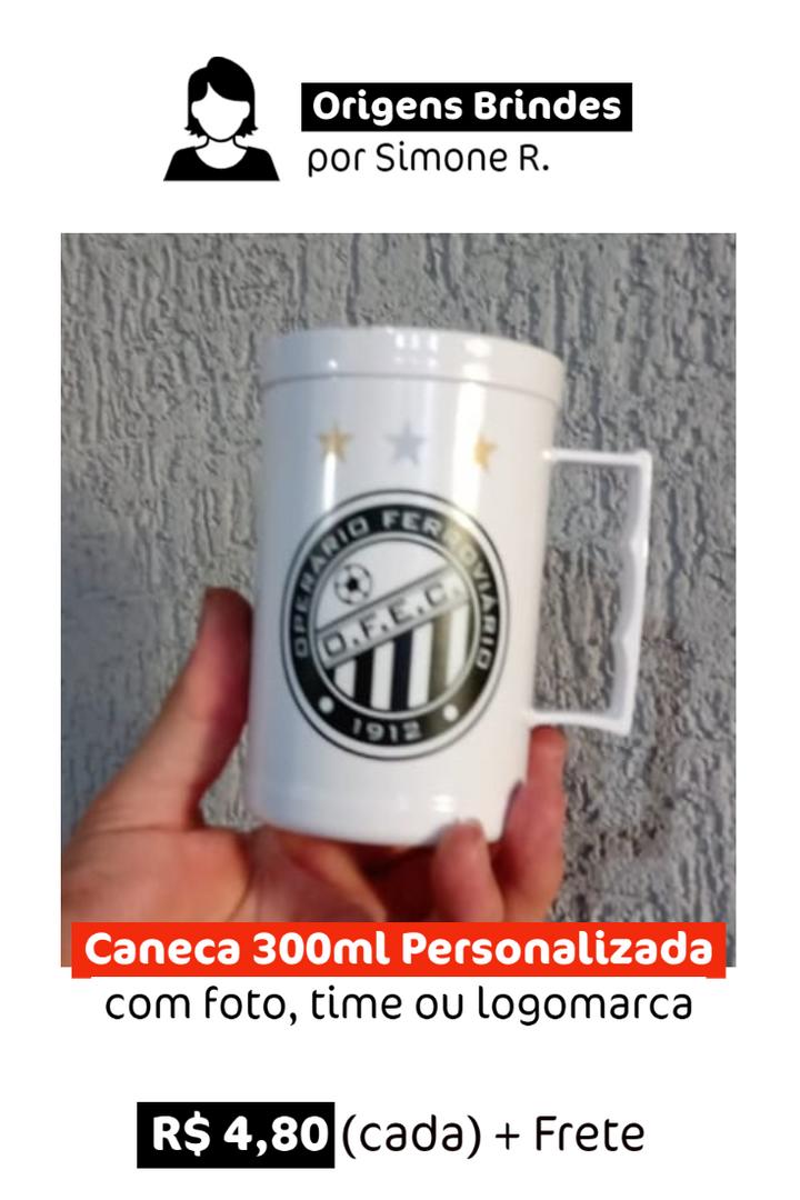 Caneca 300ml | Personalizada