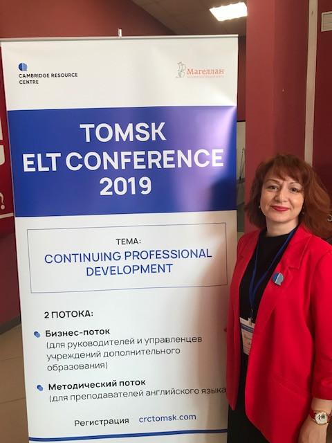 TOMSK ELT CONFERENCE