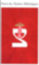 cartes lettres hébraïques