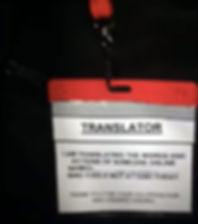 translator-sign.jpg