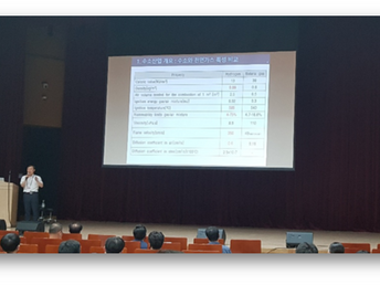 Participated in a Seminar for Hydrogen Insdustry