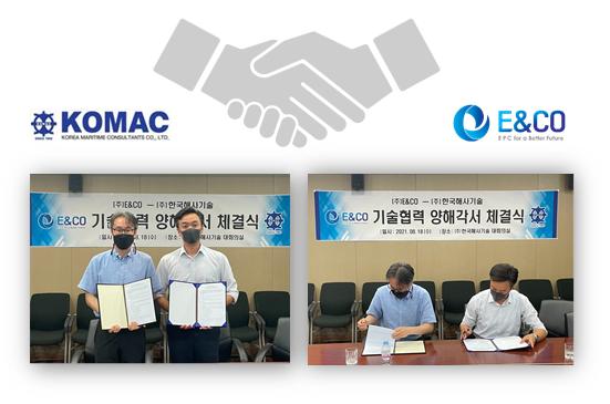 Signed Memorandum of Understanding (MOU) with KOMAC Think Tank Headquarters