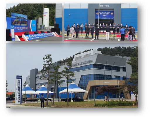 Completion of KOMERI Quality Enhancement Center in Jeollabuk-do