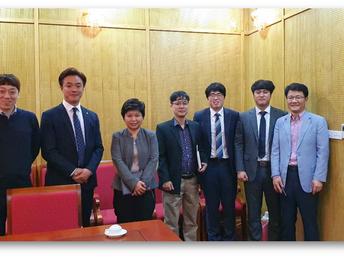Meeting for Official Development Assistance (ODA) In Vietnam