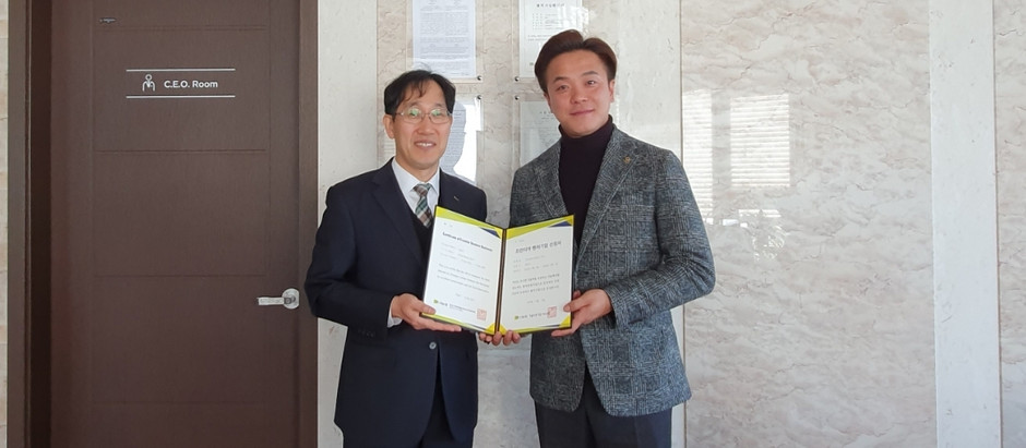 "E&CO selected as ""A Frontier Venture Company"" by Korea Technology Finance Corporation (KIBO)"