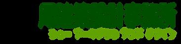 家づくり,設計事務所,富山,デザイン,建築家,木の家,エコハウス,省エネ,ローコスト,リフォーム,リノベーション