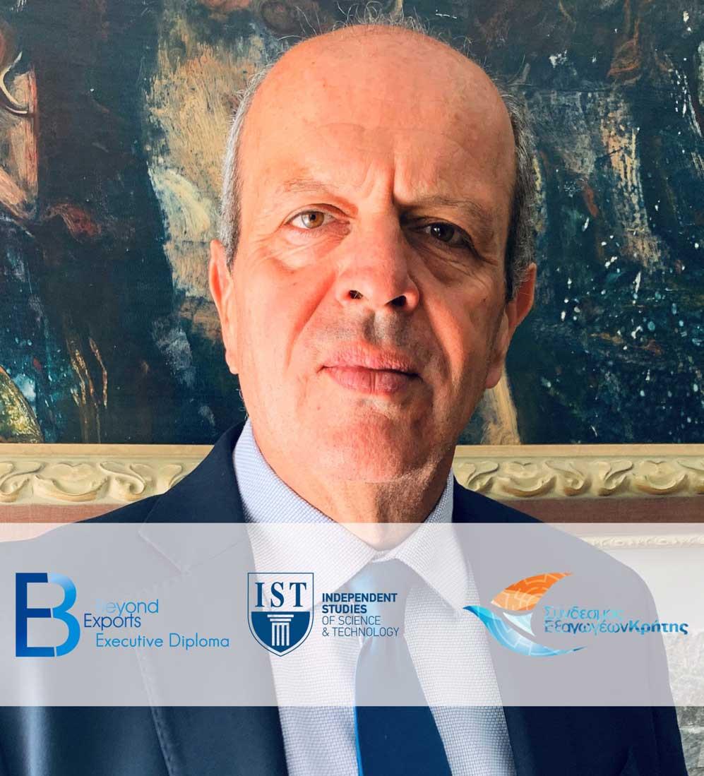 Ο κ. Καλαμπόκης μιλάει για τη σημαντικότητα της Κατάρτισης των Ελλήνων Εξαγωγέων