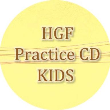 2020秋期練習用CD-キッズ