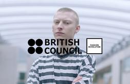 britishcouncilwebsite.png