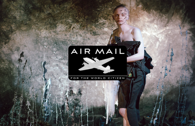 airmailwebsite.png