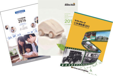 CSR-Report.jpg