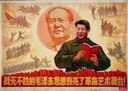 谁是中国?