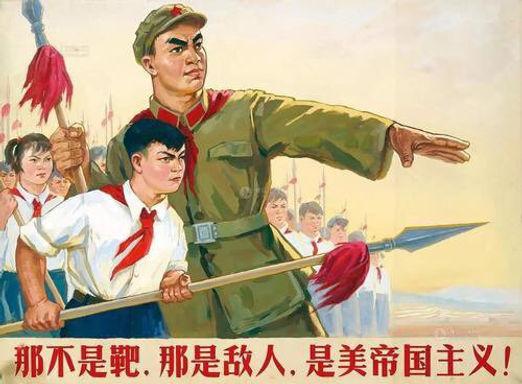 """警惕中共政权用""""美帝国主义""""拉仇恨"""