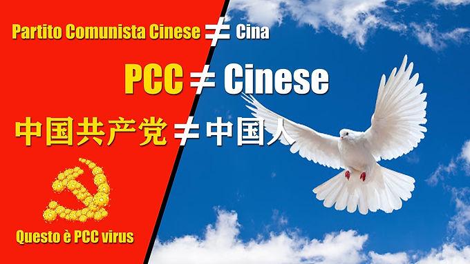 中国共产党,一条精神分裂的道路