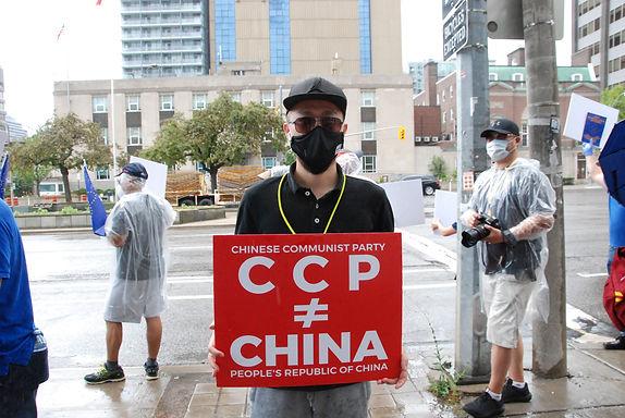 CCP不等于中国