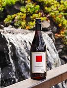 2020 Cascadia International Wine Competition