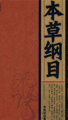 ancientbook.jpg