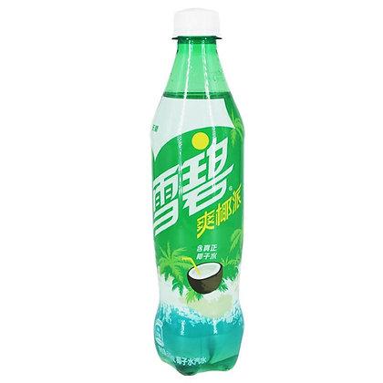 Sprite Coconut Soda (Japan)