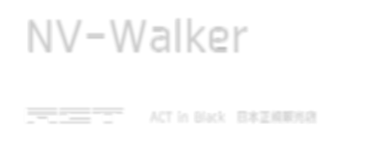 NV-Walker.png