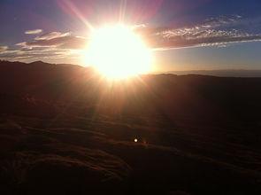 Sonnenuntergangszeremonie im Helicopter