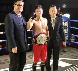 陳志翔 boxing