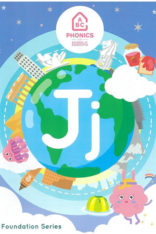 Book J