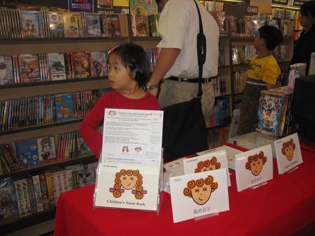Tampines and Seletar Mall Roadshow