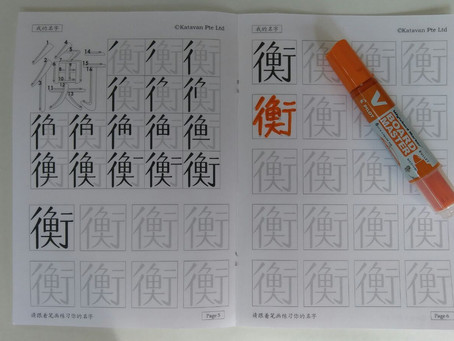 Name Book with a Wipeable Surface